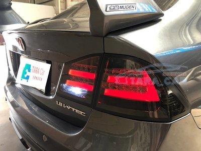 HONDA 本田 CIVIC8 8代 K12 喜美 全新炫亮 類 F10 燻黑 光柱 led 尾燈 車燈