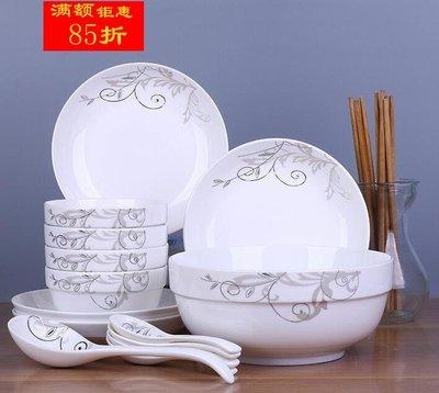 18頭碗 碗碟套裝家用吃飯碗中式碗筷碗...