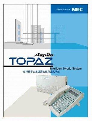NEC Aspila Topaz  總機  電話 話機  維修