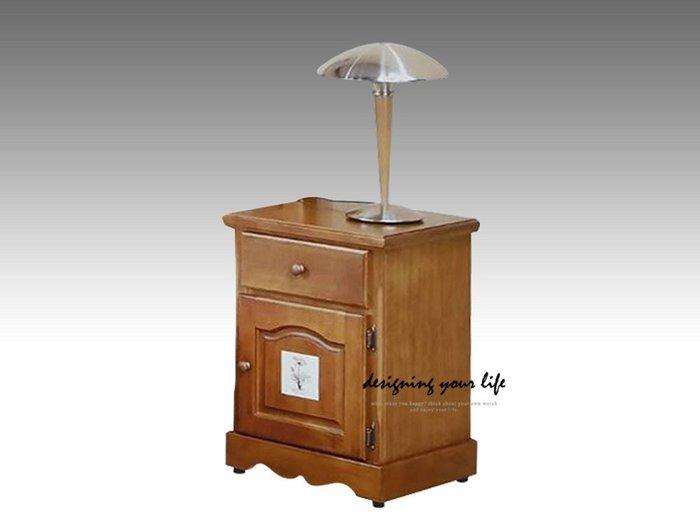 【DYL】聖馬丁磁磚實木床頭櫃、床邊櫃(全館免運費)256