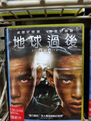 莊仔@63778 DVD 威爾史密斯 【地球過後】全賣場台灣地區正版片