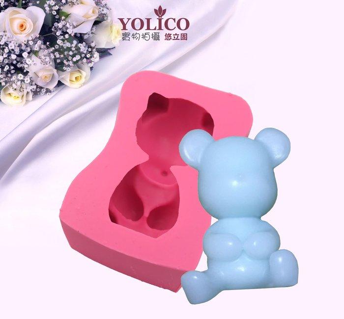 【悠立固】Y557 暴力熊 寶貝熊液態矽膠模 手工皂模 蛋糕烘焙工具 巧克力模 冰格 果凍模 防蚊石 薰香模 食品級