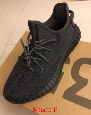 阿Sa二手  Adidas yeezy boost 350 v2 黑魂 黑天使 全黑 愛迪達 現貨