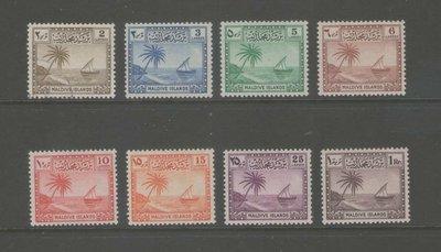 【雲品】馬爾代夫Maldives 1950 SG 21a-26,28,29 MLH 庫號#66432