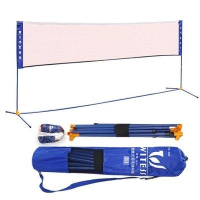 現貨!羽毛球網 斜跨便攜式羽毛球網架簡易摺疊標準行動網架A「知木屋」ATF新品 正韓 折扣