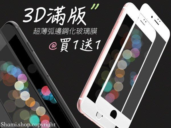 買膜送殼【PH700】9H 全滿版 曲面 鋼化玻璃膜 iPhone X 7 8 6S Plus 保護貼 手機殼 保護套