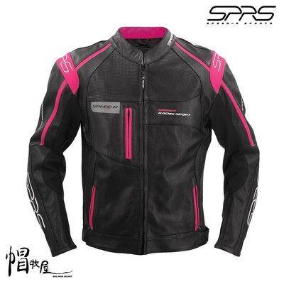 【帽牧屋】SPEED-R RS002 racing leather jacket 透氣皮革夾克 SPRS 女款 黑粉