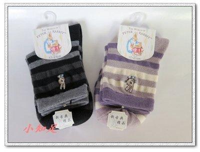 Φ小知足Φ紳士風彼得兔棉襪 最高品質短襪 舒適休閒襪 造型彈性襪 17-21cm  5雙再9折 全館合併運費