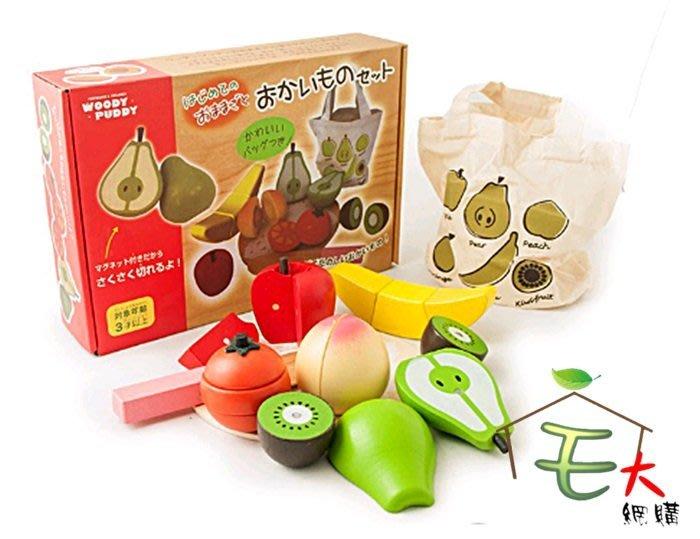 【阿LIN】193565 切切看 收納袋 木制磁性水果 蔬菜 切切樂 切切看 布袋裝 家家酒仿真玩具
