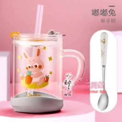 兒童牛奶杯 兒童沖泡牛奶杯家用寶寶吸管喝奶粉帶刻度專用玻璃杯微波爐可加熱 2色XYJX