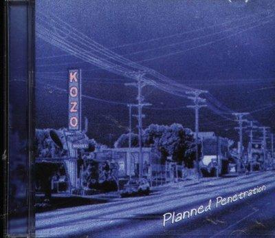 八八 - Kozo - Planned Penetration