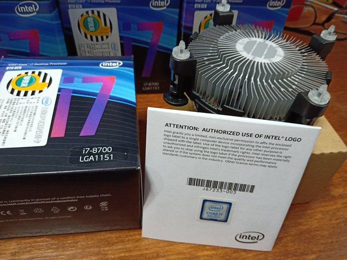 3-陳姐-Intel 全新未使用 i7-8700 LGA  1151 腳位CPU 原廠風扇...NT$ 550 (含運)