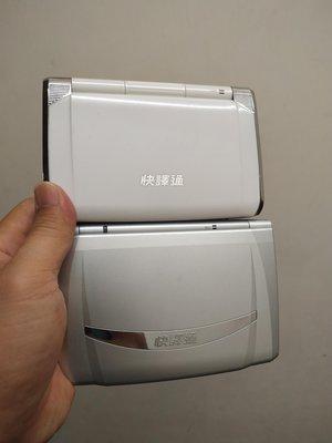 快譯通 電腦辭典 翻譯機 整句翻譯影 白色 (MD6600 MD-1000)兩臺一起賣 都附上電池 電池不是新品
