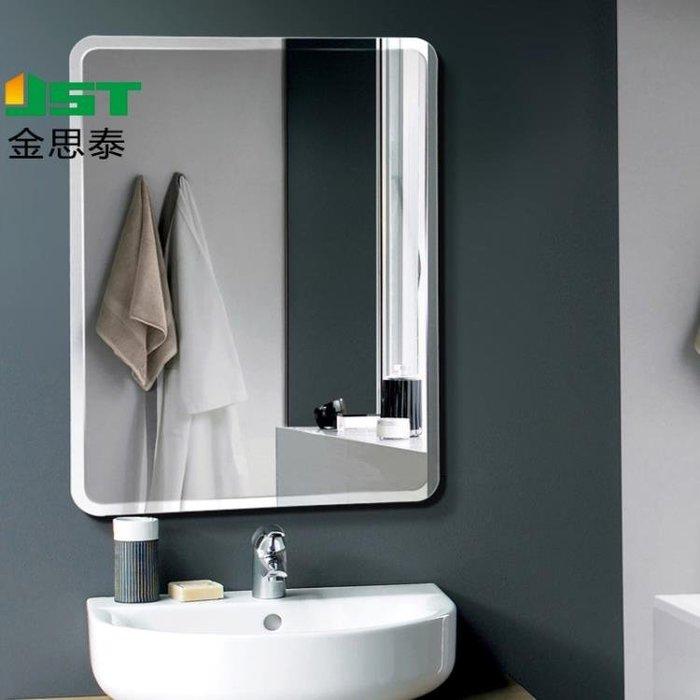 浴室鏡子免打孔廁所衛浴鏡粘貼圓鏡洗手間鏡子貼墻衛生間鏡子壁掛  限時免運