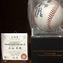 2011 Epoch 日本職棒 OB Club 簽名球系列 Vol.3~歷代打擊三部門 水谷 実雄 親筆簽名球