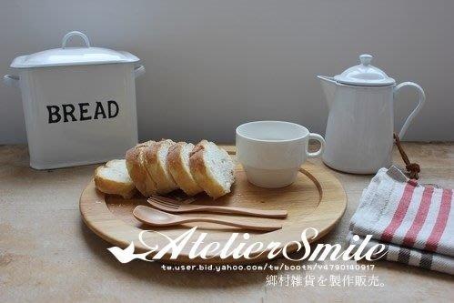[ Atelier Smile ] 鄉村雜貨 歐洲進口橡木 烘焙廚房專用 圓形平盤 (現+預)