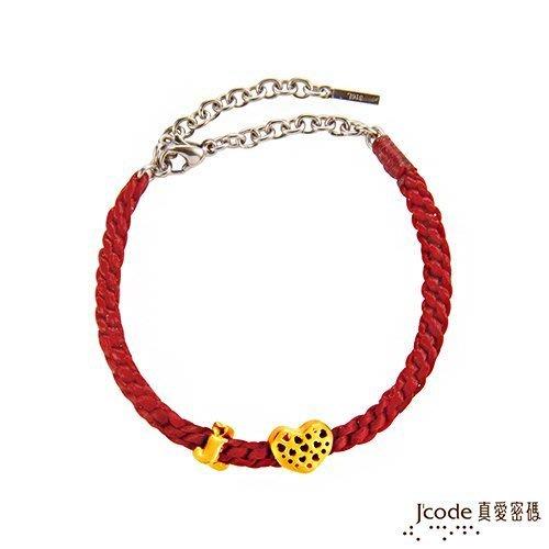【永恆典藏館】J'code真愛密碼【就是愛JUST LOVE金繩手鍊】紅藍粉三色可選 免運
