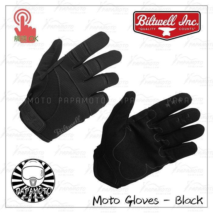 Biltwell:Moto Gloves 騎士手套 - 黑款 (布手套 夏季手套 機車手套 觸控功能