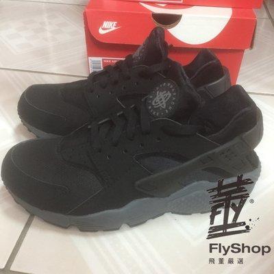 [飛董] Nike Air Huarache Run 黑灰 黑武士 男鞋 318429-010