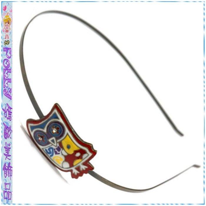 ~POLLY媽~ 印象派圖騰琺瑯水鑽眼貓頭鷹古銅金屬細版髮箍