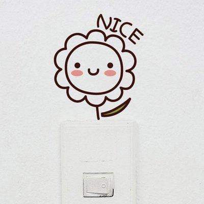 壁貼工場-可超取 小號壁貼 牆貼 貼紙 開關貼- 組合貼 HK5-351 太陽花