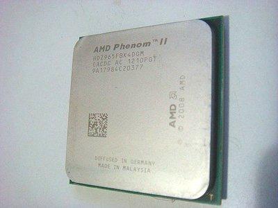 [電腦叢林資訊]-二手 AMD Phenom II X4 965 3.4G 四核心處理器 AM3腳位