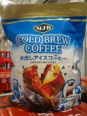 MJB 冷泡咖啡濾泡包(18g*40包) COSTCO 好市多代購