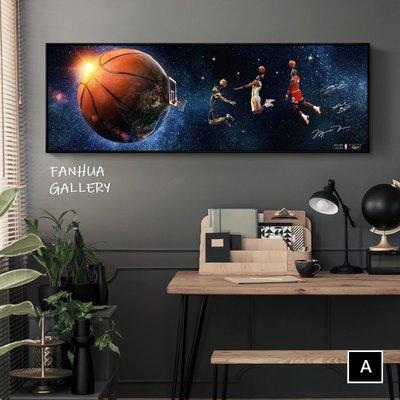 C - R - A - Z - Y - T - O - W - N NBA柯比喬丹詹姆士裝飾橫款掛畫美式創意籃球人物掛畫