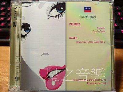 企鵝推薦德利伯Delibes柯貝莉亞Coppelia拉威爾Ravel達芙尼安塞美Ansermet二手2CD(倉)