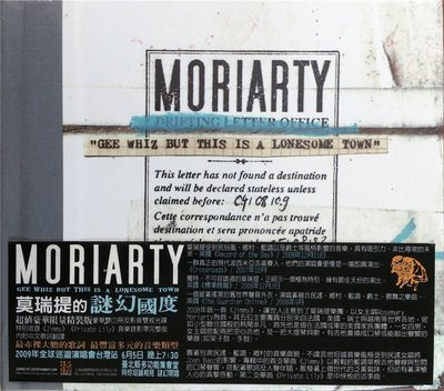 Moriarty - Gee Whiz But This Is A Lonesome Town 2枚組限量環保精裝盤