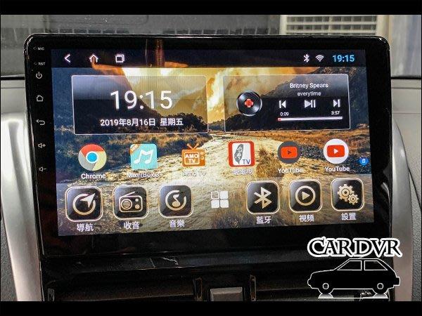 【送免費安裝】Toyota VIOS 19 9吋 專車專用 多媒體導航安卓機 安卓機