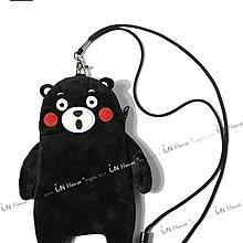 IN House* 日本熊熊 掛脖 多功能 證件 悠遊卡包 零錢包 手機 收納包  (特價)