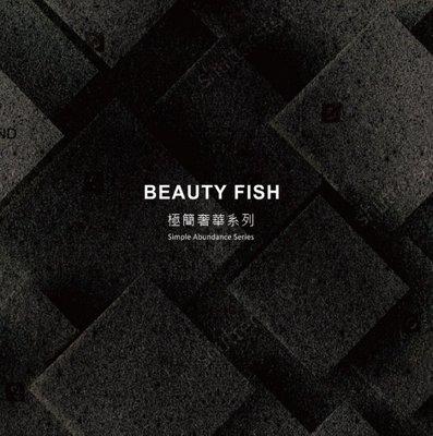 BEAUTY FISH Q彈保濕 嫩白 面膜 黑與白 任選30片特價2050元