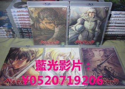 PS3/PS4/BD/藍光影片 卡通動畫 -ベルセルク/berserk老TV版(5碟)雙版本