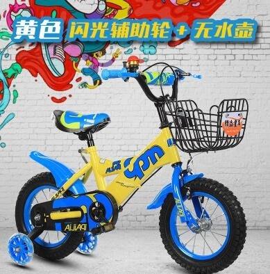 兒童自行車腳踏車16寸寶寶2-3-6歲男女小孩童車12-14-18-20寸單車igo