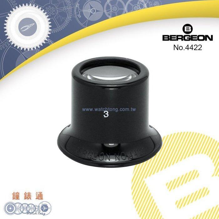 【鐘錶通】B4422-3《瑞士BERGEON》眼罩式放大鏡-3.3倍 ├放大工具/鐘錶維修工具┤