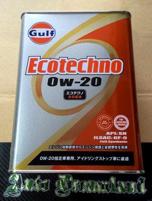日本 GULF 海灣 Ecotecho 0W20 0W/20 0W-20 0/20 機油 全合成機油 4L 節能版