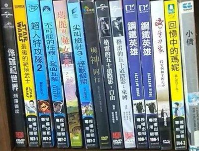 《不可能的任務:全面瓦解》正版DVD ‖湯姆克魯斯 蕾貝卡弗格森 亨利卡維爾 凡妮莎寇比【超級賣二手書】