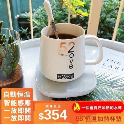 智慧杯墊110v 暖暖杯熱牛奶加熱器電熱保溫神器約55度自動恒溫墊底座水杯子新款 免運直出【芳草居】