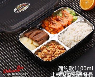 飯盒便當盒學生帶蓋韓國食堂簡約成人女304不銹鋼超長保溫微波爐 HM 我的拍賣