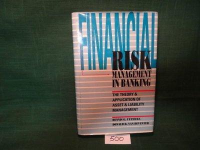 【愛悅二手書坊 02-03】Financial Risk Management in Banking