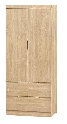 【欣和床店】3X6尺昆頓衣櫥/衣櫃(C)