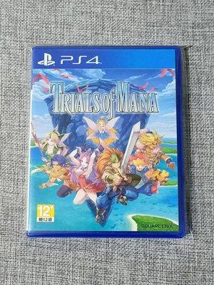 【兩件免運🍀】PS4 聖劍傳說 3 TRIALS of MANA 中文版 可面交 二手 遊戲片