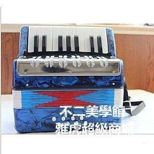 【格倫雅】^8貝司17鍵兒童手風琴(配背帶)生日禮物兒童啟蒙樂器 顏色全兒童初877[