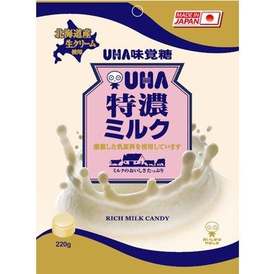 +東瀛go+ UHA 味覺糖 特濃 8.2 牛奶糖 大袋 220g 日本進口 ◎熱賣款◎ 婚禮糖果 喜糖 拜拜.零食