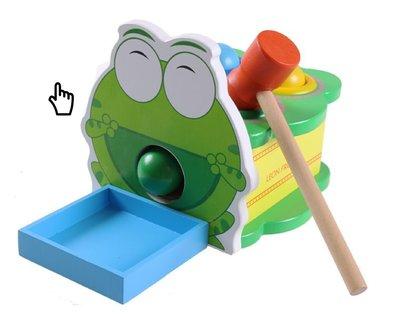 【晴晴百寶盒】木製綠豆蛙敲球台 打地鼠敲敲樂早教 益智遊戲 早教玩具 生日禮物 送禮禮品 CP值高 平價促銷 A140