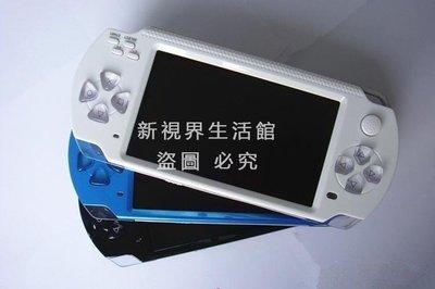 PSP3000觸摸屏掌上遊戲機PSP遊戲機掌機4.3寸高清MP53820{XSJ312021420}