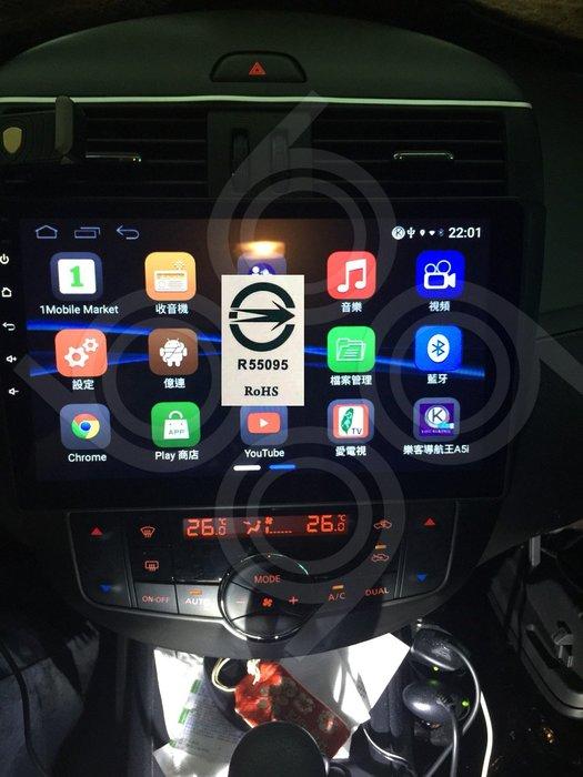Nissan TIIDA 恆溫-10吋安卓專用機.Android.觸控螢幕.usb.導航.網路電視.公司貨保固一年