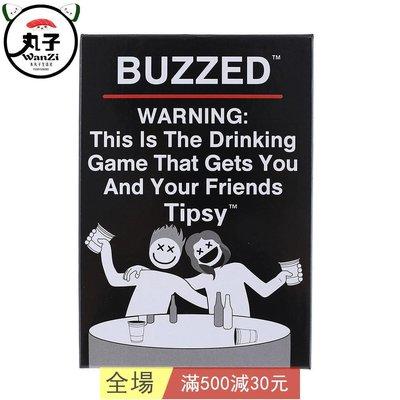 Buzzed 新款醉酒卡牌 Card Board Game 英文版喝酒桌游卡牌游戲 塔羅牌 玩具 卡牌【丸子生活社】