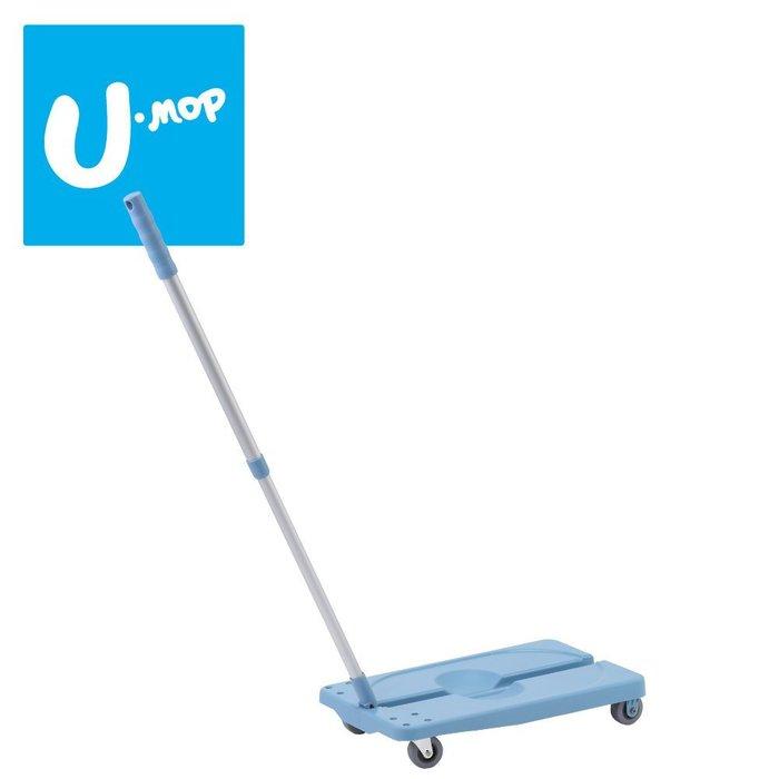 拖把移動車 【U-mop 手壓式旋轉拖把】好神拖通用、 MIT台灣製